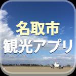 icon_1024x1024