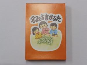 kyoukai_2-300x225