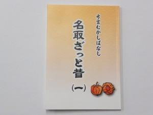 kyoukai_4-300x225
